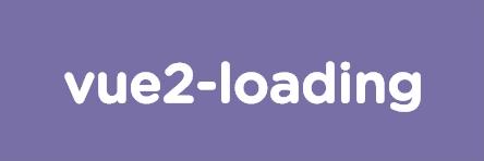 vue-loading