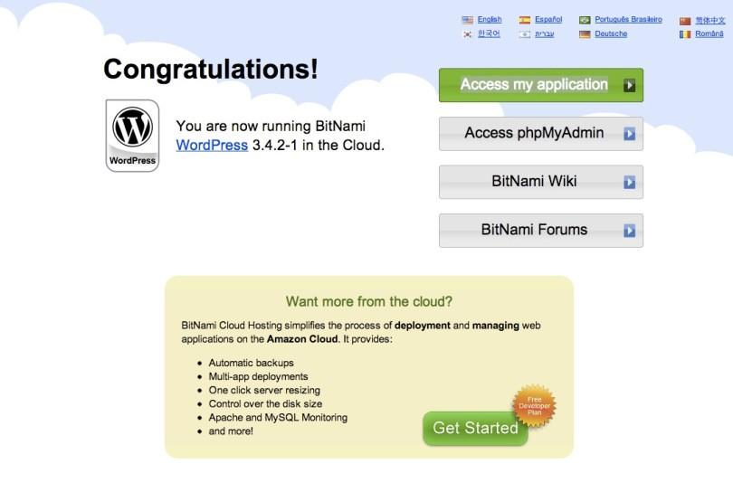 屏幕截图2012年12月9日在09.15.20