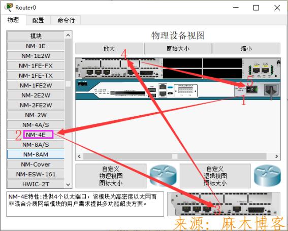 思科模拟器实验配置路由器-4个部门的电脑都可以访问公司服务器网站www.sohu.com  思科模拟器 第4张