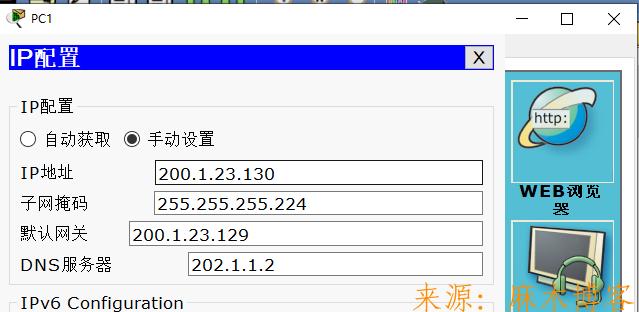 思科模拟器实验配置路由器-4个部门的电脑都可以访问公司服务器网站www.sohu.com  思科模拟器 第8张