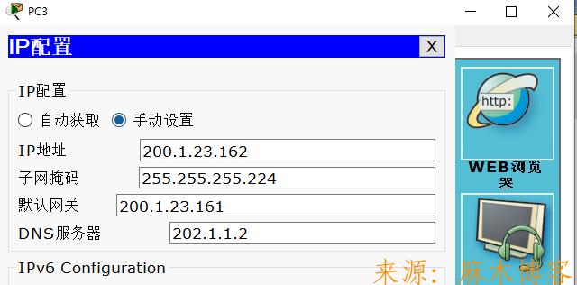 思科模拟器实验配置路由器-4个部门的电脑都可以访问公司服务器网站www.sohu.com  思科模拟器 第9张