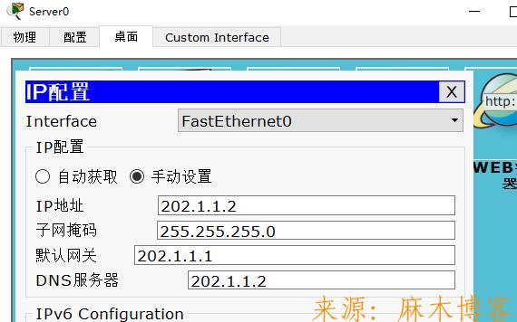 思科模拟器实验配置路由器-4个部门的电脑都可以访问公司服务器网站www.sohu.com  思科模拟器 第10张