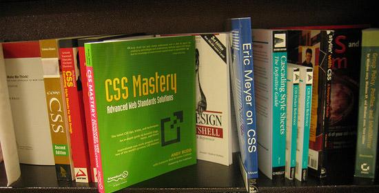 书架CSS网站设计