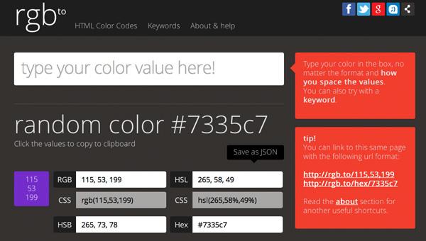 RGB颜色十六进制值转换器平面设计