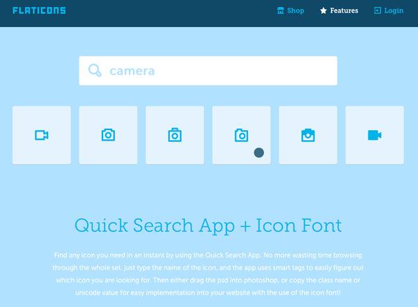 平面图标设置主页界面设计
