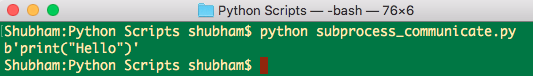 Python subprocess communicate