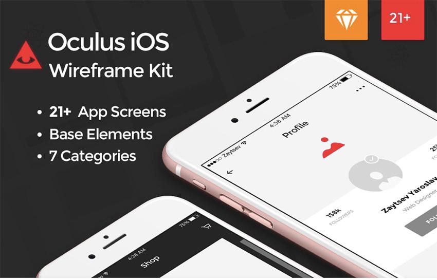 Oculus iOS Wireframe UI套件
