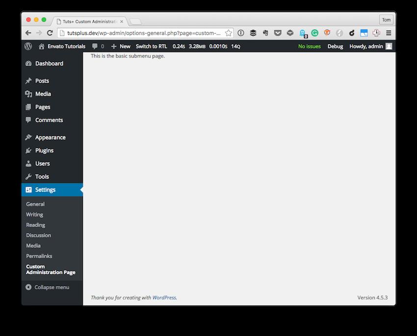 自定义WordPress管理屏幕