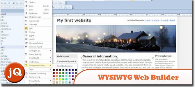 所见即所得的Web生成器