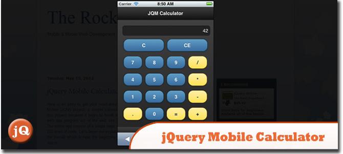 Rock n Coder-jQuery Mobile计算器