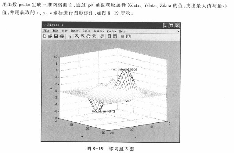 peaks-1.jpg