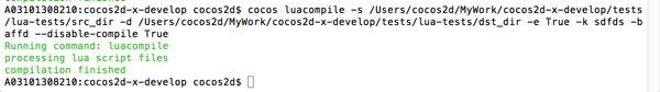 only_xxtea_encrypt_command.jpg