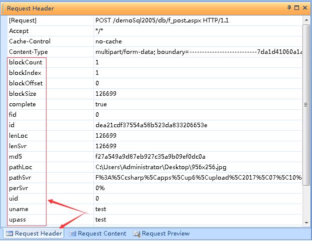 Java实现浏览器端大文件分片上传组件插图(1)