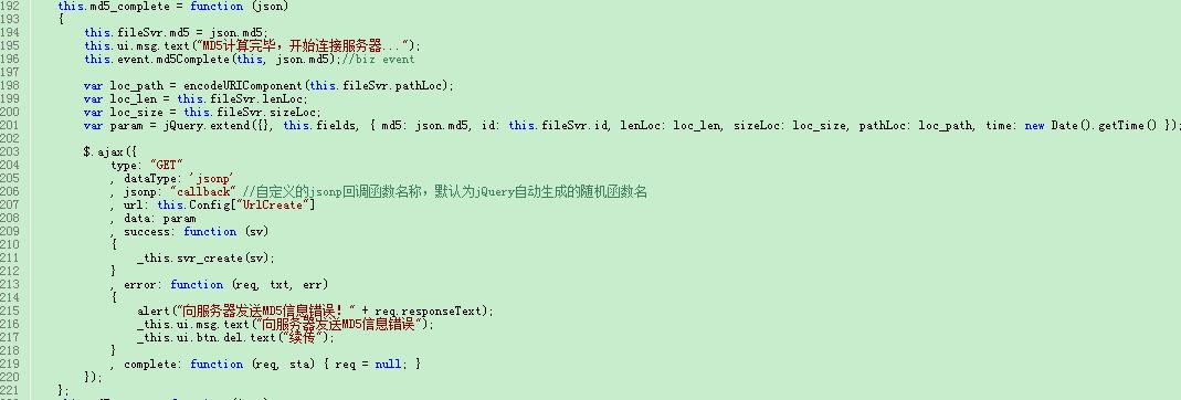 Java实现浏览器端大文件分片上传组件插图(2)