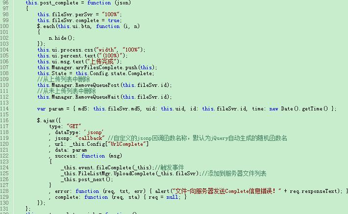 Java实现浏览器端大文件分片上传组件插图(3)