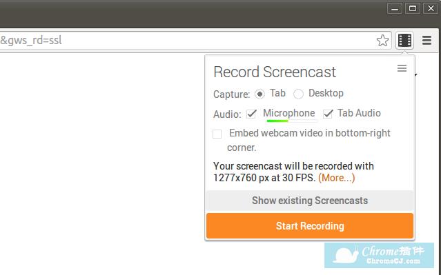 设置Screencastify录制的选项