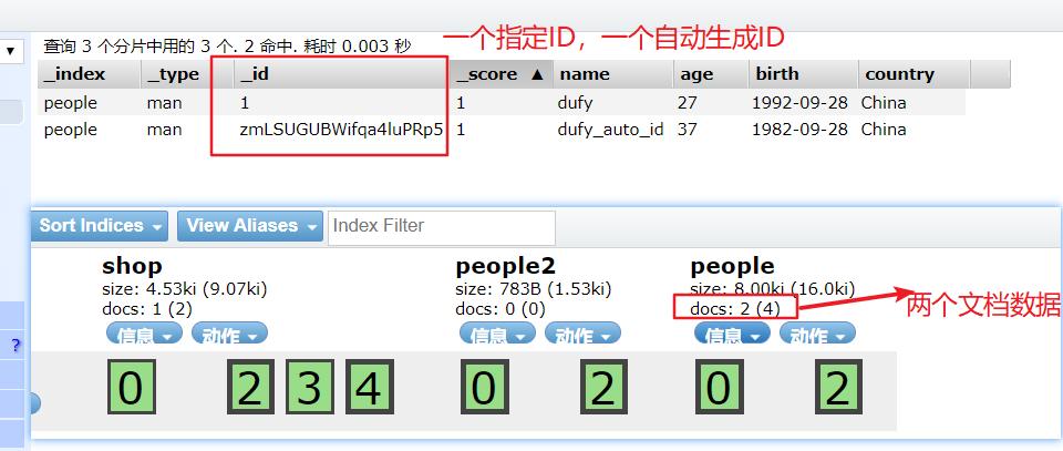自动生成文档ID