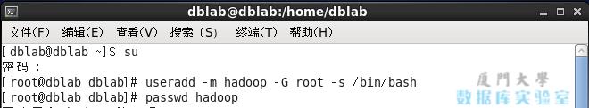 CentOS创建hadoop用户