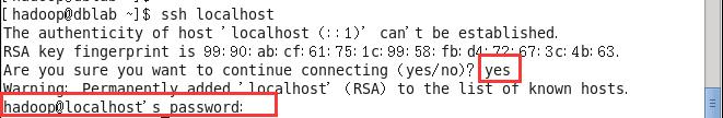 测试SSH是否可用