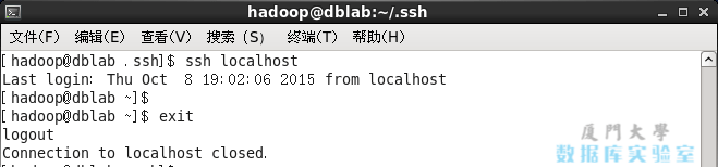 SSH无密码登录