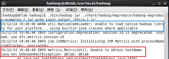 运行Hadoop实例时可能会报错