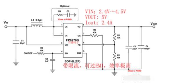 FP6276B电路