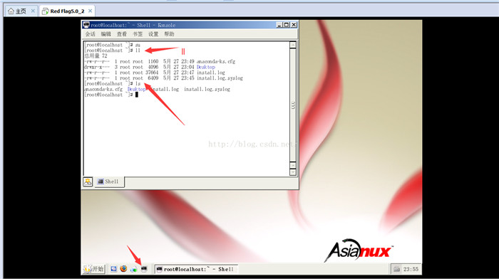 Linux操作系统安装图文配置教程详细版
