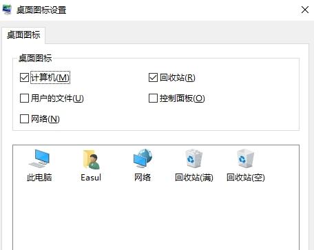此图像的alt属性为空;文件名为desktop_icon.jpg