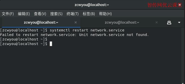 centos-8-network-configuration-01.png