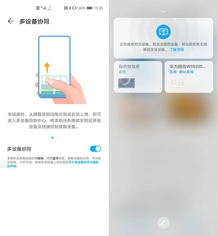 荣耀30pro系统好用吗_荣耀Magic UI3.1有哪些功能