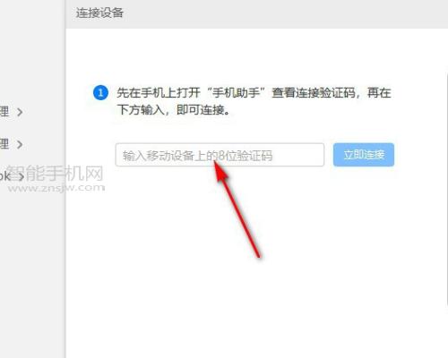 华为手机怎么备份到电脑_华为手机把个人资料照片备份电脑操作方