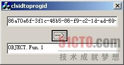 CLSID与ProgID转换 - happyboy200032 - happyboy200032的博客