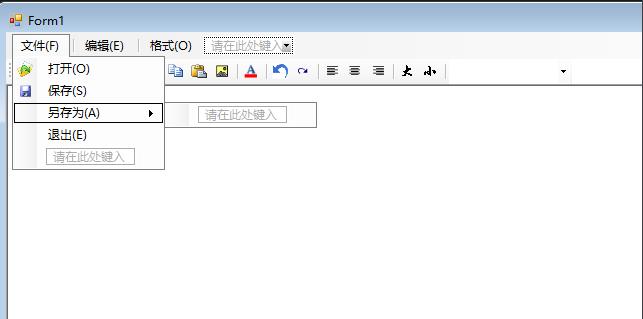 文件(F)