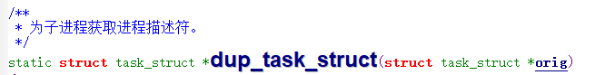 dup_task_struct()