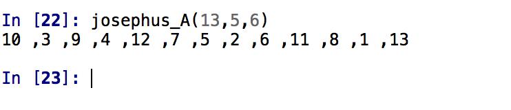 算法1 输出