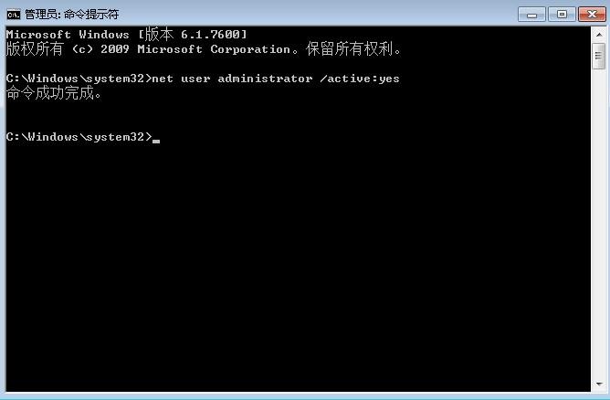 enable-admin