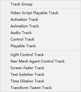 加入Default Playables资源包后可以创建的功能片段