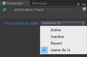 Activation Track属性