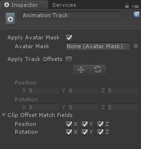 Animation Track属性面板
