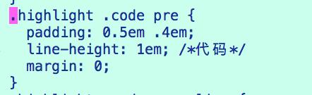 代码段的修改
