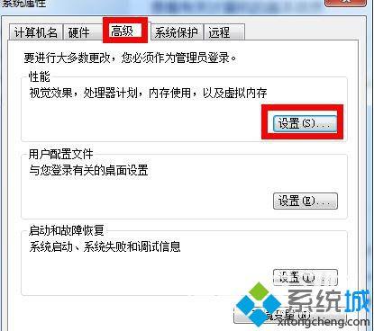 windows10系统删除虚拟内存的步骤3