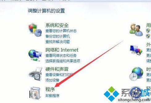 电脑中打开OneNote提示必须先安装桌面体验如何解决2
