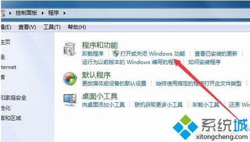 电脑中打开OneNote提示必须先安装桌面体验如何解决3