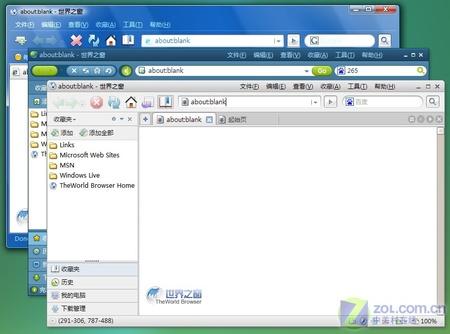TheWorld Browser世界之窗2.0 Final