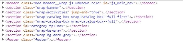 seo优化,html5结构