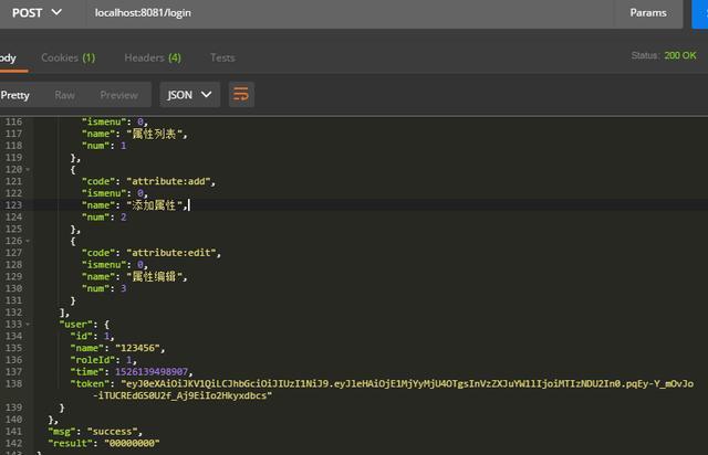 SpringBoot+JWT+Shiro+MybatisPlus后端脚手架