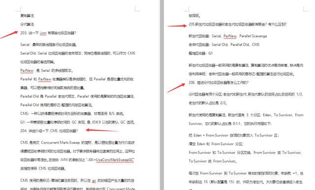 前阿里P7架构师,工作心得及面试经验,助力圆梦大厂mrchaochao的博客-