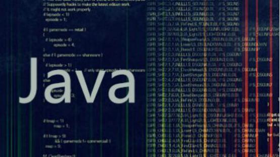学完Java能达到什么水平 Java学习路线是什么