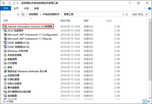 离线下载网站 源码(系统下载 网站 源码) (https://www.oilcn.net.cn/) 综合教程 第15张