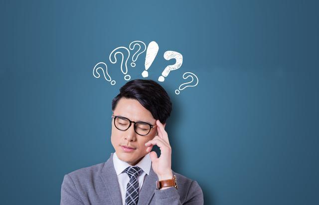 什么样的人贷款更容易?